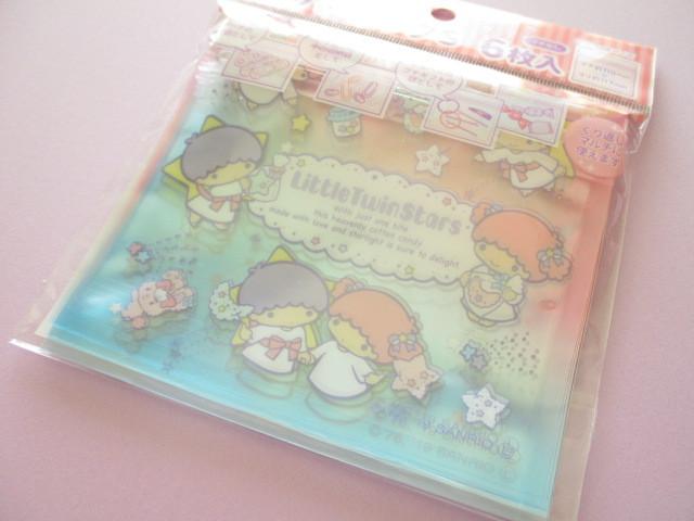 Photo1: 6pcs Kawaii Cute Little Twin Stars Small Zipper Bags Set (ZBS-TSb)
