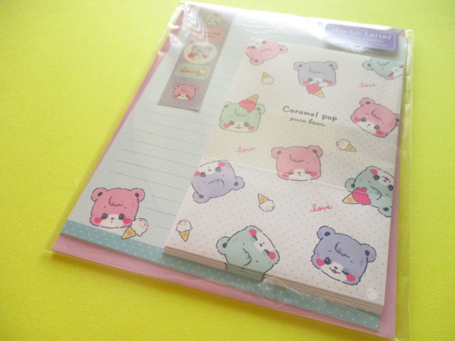 Photo1: Kawaii Cute cho-bit Letter Set Crux *Pure Bear (09371)