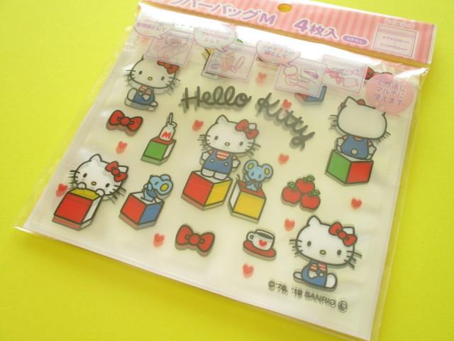 Photo1: 4pcs Kawaii Cute  Hello Kitty  Medium Zipper Bags Set (ZBM-KTb)