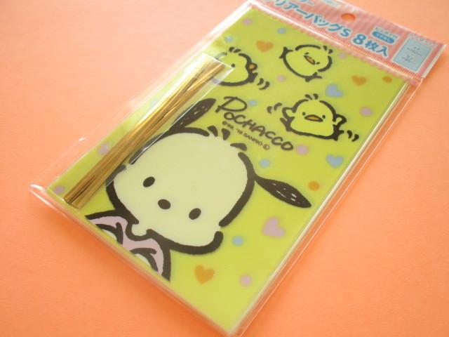 Photo1: 8pcs Kawaii Cute Pochacco Clear Bags Set (CBS-PC)