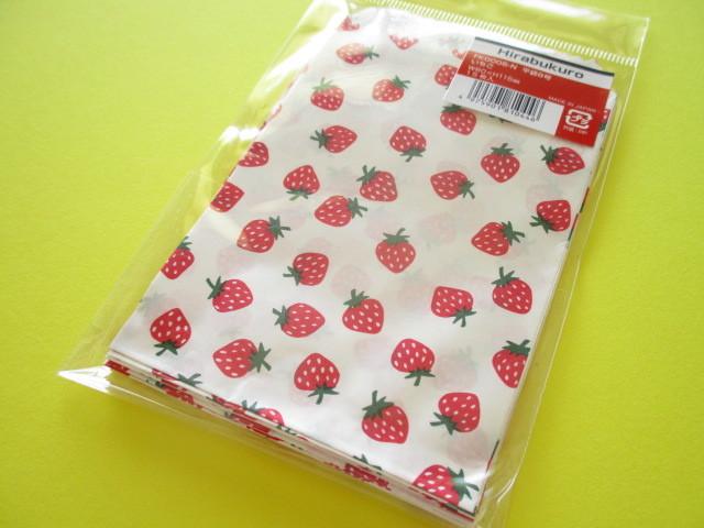 Photo1: 15 pcs Kawaii Cute Strawberry Design Flat Paper  Bags Set *Size S