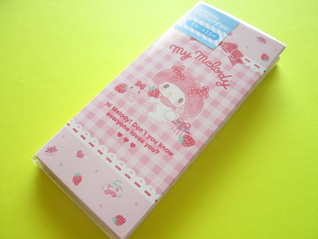 Photo1: Kawaii Cute Patapata Medium おでかけ Memo Pad Sanrio Original *My Melody (31665-2)