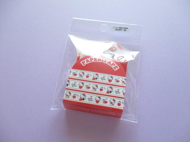 Photo1: Kawaii Cute Masking Tape/Deco Tape Sticker Sanrio Original *Hello Kitty (37445-8)