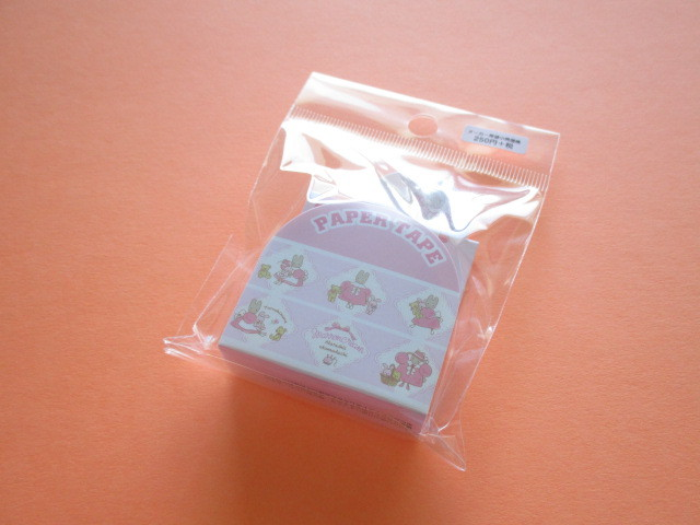 Photo1: Kawaii Cute Masking Tape/Deco Tape Sticker Sanrio Original *Marron Cream (37608-6)