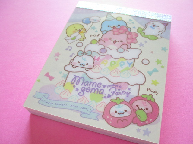 Photo1: Kawaii Cute Mini Memo Pad San-x Mamegoma *Mame Party  (MW63101-2)