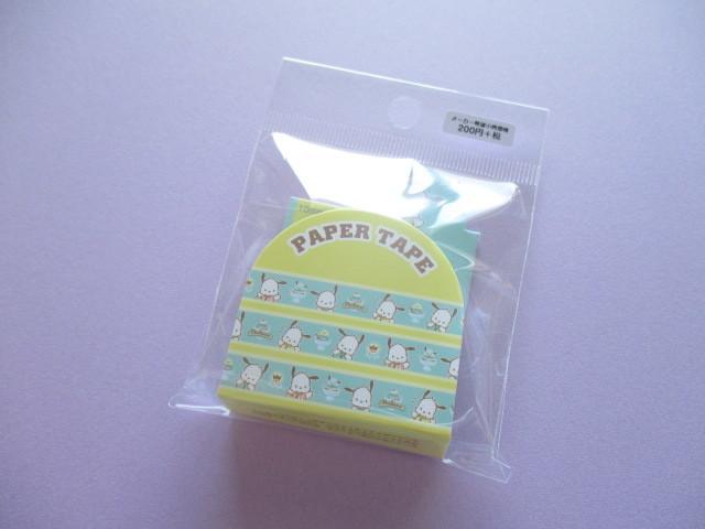 Photo1: Kawaii Cute Masking Tape/Deco Tape Sticker Sanrio Original *Pochacco (37448-2)