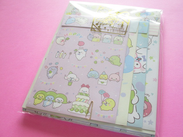 Photo1: Kawaii Cute Regular Letter Set Mamegoma San-x *Mame Party (LH70401)