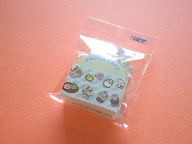 Photo1: Kawaii Cute Masking Tape/Deco Tape Sticker Sanrio Original *Gudetama (37537-3)