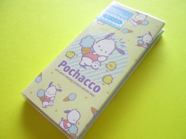 Photo1: Kawaii Cute Patapata Medium おでかけ Memo Pad Sanrio Original *Pochacco (31674-1)