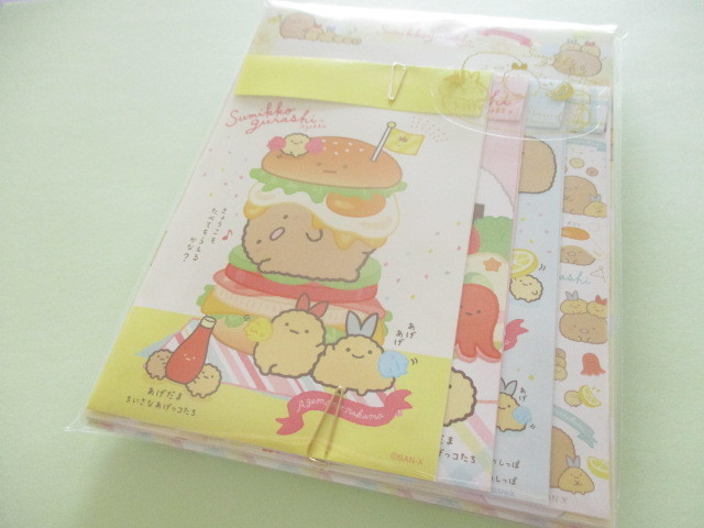 Photo1: Kawaii Cute Regular Letter Set Sumikkogurashi San-x *Agekko (LH70101)