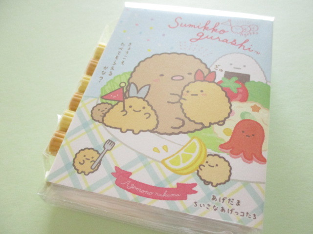 Photo1: Kawaii Cute Patapata Mini Memo Pad Set Sumikkogurashi San-x *Agekko (MW61901)