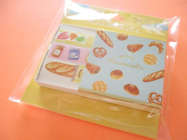 Photo1: Kawaii Cute Beloved Hacomaste Masking Tape Sticker Q-LiA *Bread (41039)