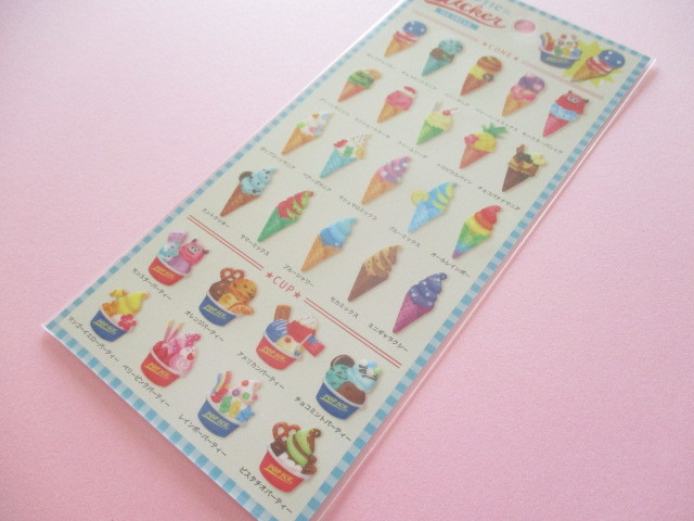 Photo1:  Kawaii Cute Menutic Stickers Sheet Mind Wave *Pop Ice Factory (80430)