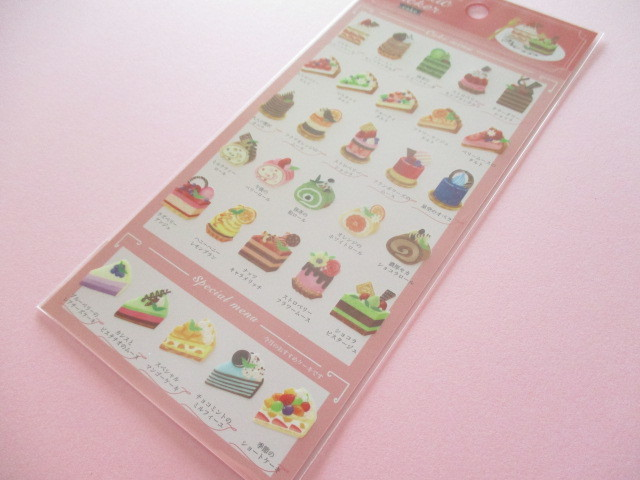 Photo1:  Kawaii Cute Menutic Stickers Sheet Mind Wave *Patisserie boheme (80429)