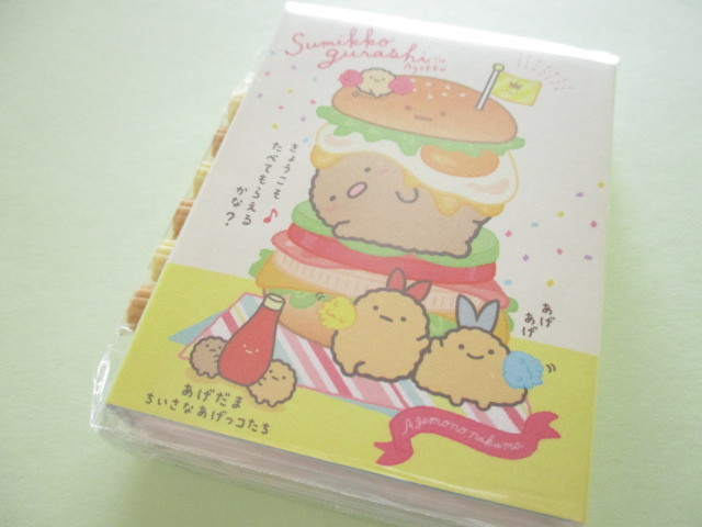 Photo1: Kawaii Cute Patapata Mini Memo Pad Set Sumikkogurashi San-x *Agekko (MW61801)