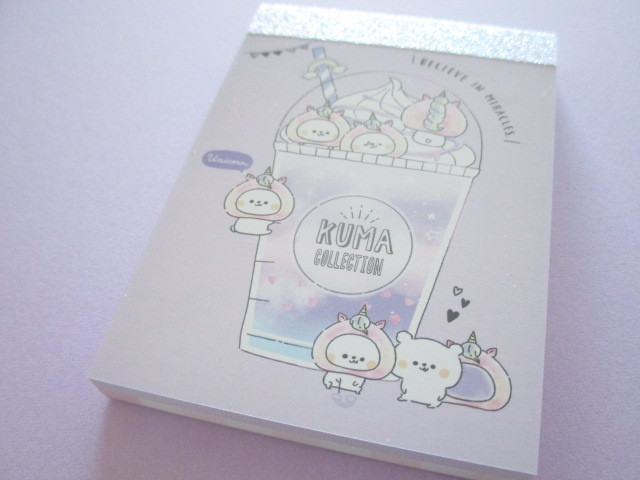Photo1: Kawaii Cute Mini Memo Pad Crux *Kuma Collection (09392)