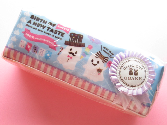 Photo1: Kawaii Cute Pen Pouch/Case Q-lia *Delicious Obake (74779)
