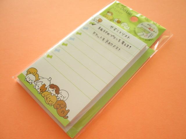 Photo1: Kawaii Cute To-Do List Marker Mini Sticky Note Mind Wave *Dog (38737)