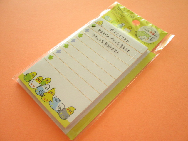 Photo1: Kawaii Cute To-Do List Marker Mini Sticky Note Mind Wave *Parakeet (38740)