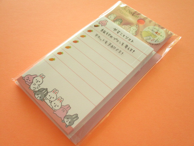 Photo1: Kawaii Cute To-Do List Marker Mini Sticky Note Mind Wave *Rabbit (38743)