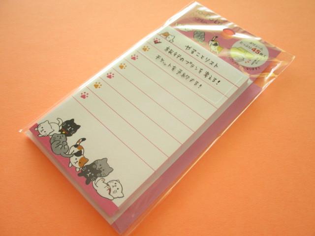 Photo1: Kawaii Cute To-Do List Marker Mini Sticky Note Mind Wave *Cat (38738)