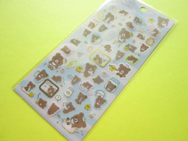 Photo1: Kawaii Cute Sticker Sheet Rilakkuma San-x * It seems Chairoikoguma wants to be bigger. (SE47501)