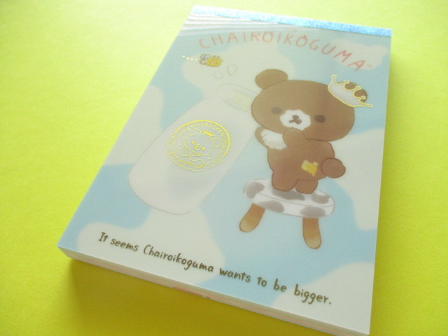 Photo1: Kawaii Cute Large Memo Pad Rilakkuma San-x *It seems Chairoikoguma wants to be bigger. (MW63801)