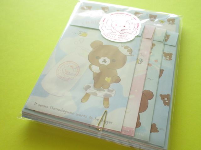 Photo1: Kawaii Cute Regular Letter Set Rilakkuma San-x *It seems Chairoikoguma wants to be bigger. (LH70701)