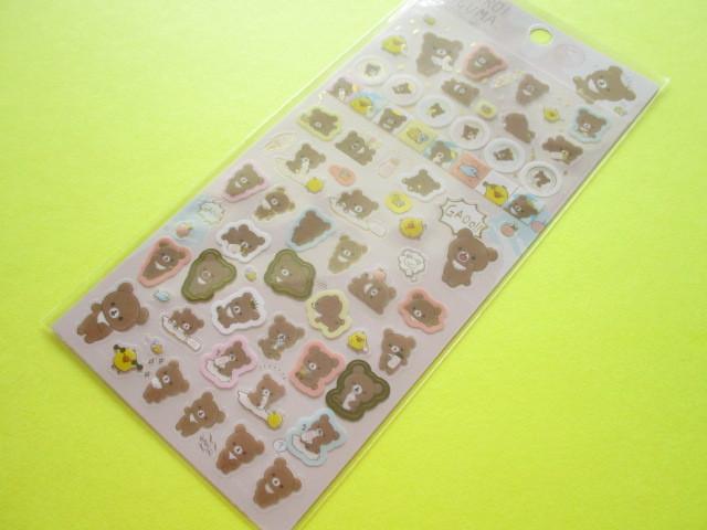 Photo1: Kawaii Cute Sticker Sheet Rilakkuma San-x * It seems Chairoikoguma wants to be bigger. (SE47601)