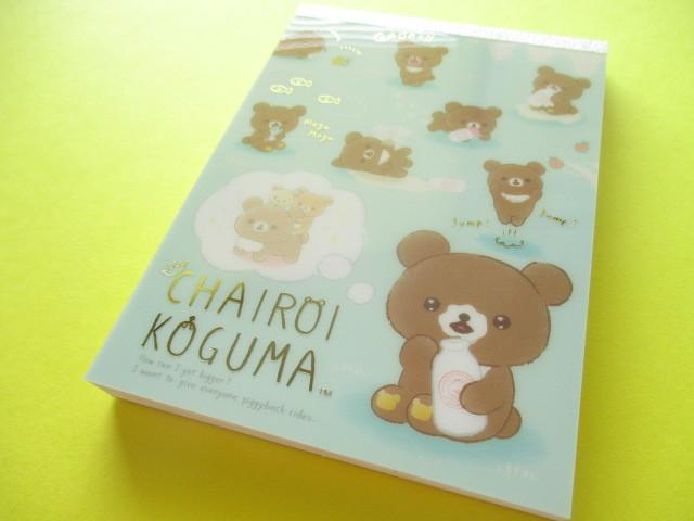 Photo1: Kawaii Cute Large Memo Pad Rilakkuma San-x *It seems Chairoikoguma wants to be bigger. (MW63901)