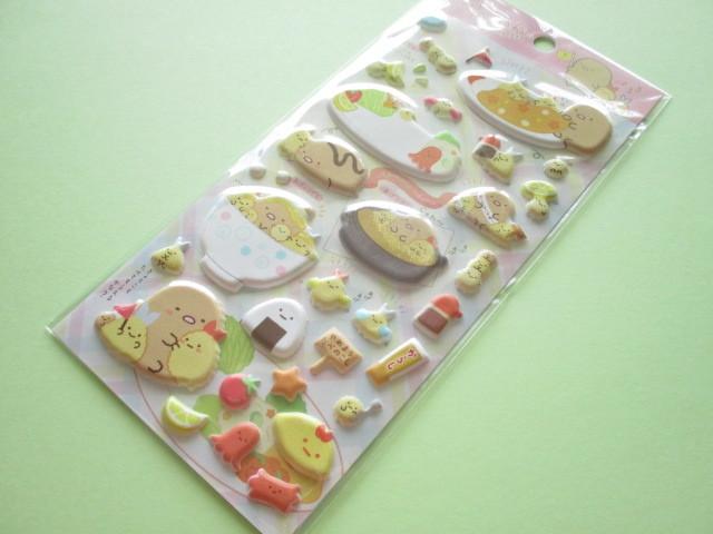 Photo1: Kawaii Cute Funi Funi Prism Stickers Sheet Sumikkogurashi San-x *Agekko (SE46601)