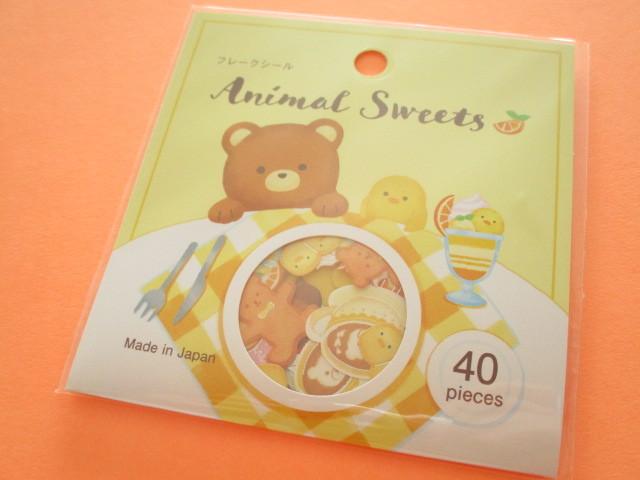 Photo1: Kawaii Cute Animal Sweets Sticker Flakes Sack Gaia *Bear (465731)