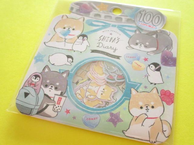 Photo1: Kawaii Cute Sticker Flakes Sack Kamio Japan *Shiba's Diary (28628)