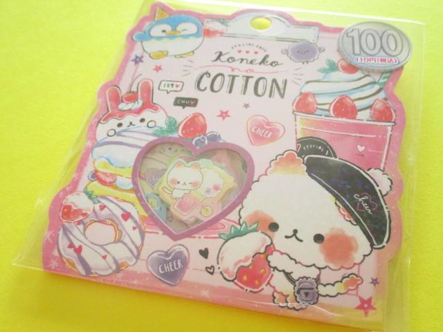 Photo1: Kawaii Cute Sticker Flakes Sack Kamio Japan *Koneko no Cotton (28625)