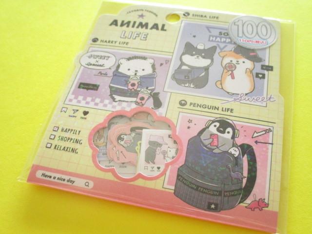 Photo1: Kawaii Cute Sticker Flakes Sack Kamio Japan *Animal life (28629)