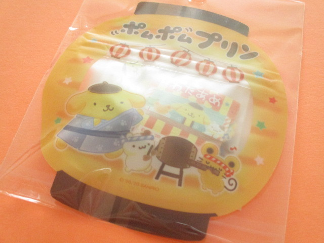 Photo1: Kawaii Cute 和風 Summer Sticker Flakes Sack Sanrio Original  *POMPOMPURIN (49212-4)