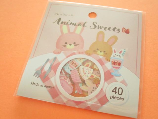 Photo1: Kawaii Cute Animal Sweets Sticker Flakes Sack Gaia *Rabbit (465730)