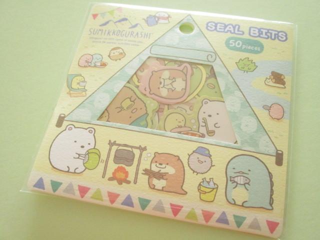 Photo1: Seal Bits Kawaii Cute Sticker Flakes Sack Sumikkogurashi San-x *Sumikko Camping (SE47301)