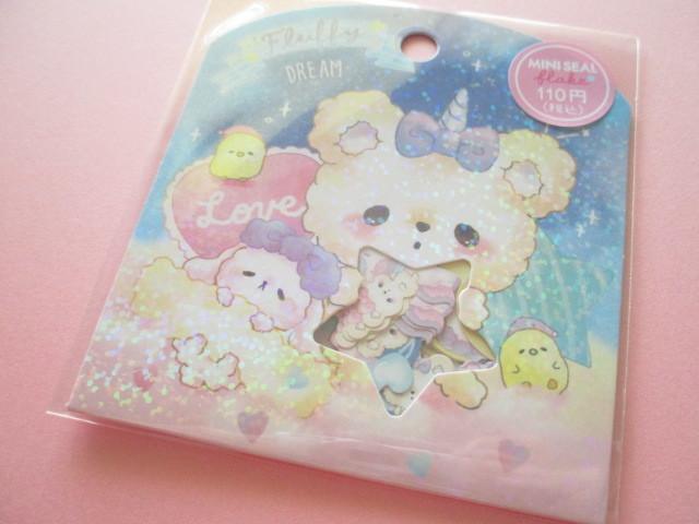 Photo1: Kawaii Cute Sticker Flakes Sack Crux *Fluffy Dream (73063)
