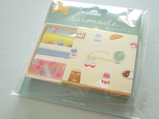 Photo1: Kawaii Cute Beloved Hacomaste Masking Tape Sticker Q-LiA *School (41163)