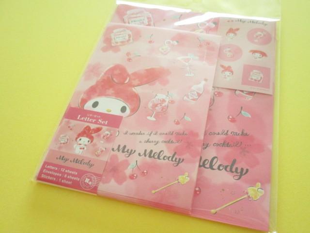 Photo1: Kawaii Cute Letter Set Sanrio *My Melody (Cherry)