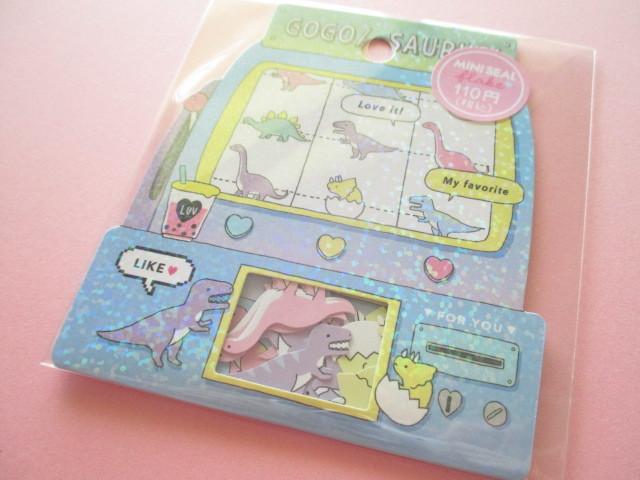 Photo1: Kawaii Cute Sticker Flakes Sack Crux *GoGo/Saurus (73061)