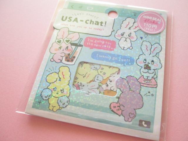 Photo1: Kawaii Cute Sticker Flakes Sack Crux *Usa Chat (73065)
