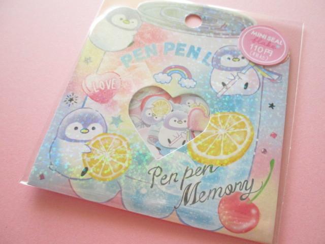 Photo1: Kawaii Cute Sticker Flakes Sack Crux *Pen Pen Memory (73062)
