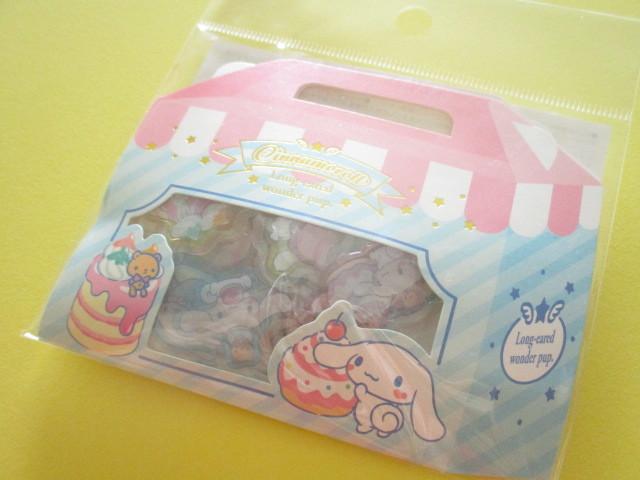 Photo1: Kawaii Cute Lamé Sticker Flakes Sack Sanrio Original *Cinnamoroll (38346-5)