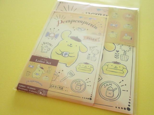 Photo1: Kawaii Cute Letter Set Sanrio *POMPOMPURIN (Interior)