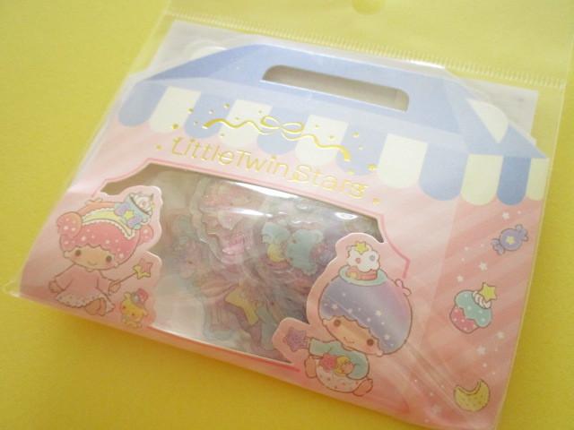 Photo1: Kawaii Cute Lamé Sticker Flakes Sack Sanrio Original *Little Twin Stars (38339-2)