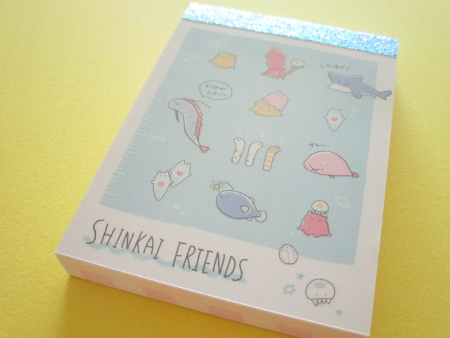 Photo1: Kawaii Cute Mini Memo Pad Q-LiA *Shinkai Friends (40561)