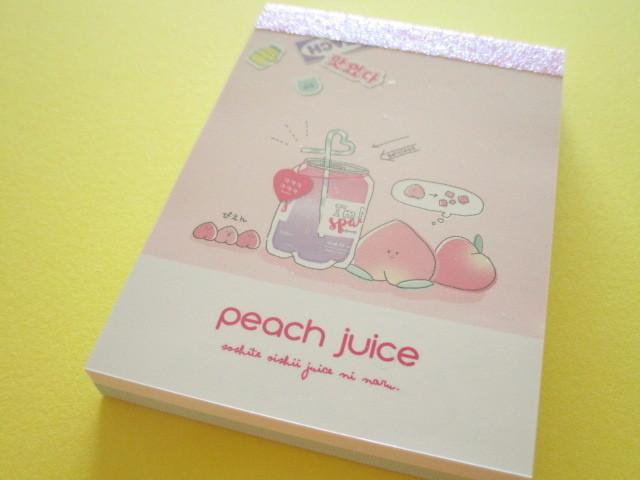Photo1: Kawaii Cute Mini Memo Pad Q-LiA *Peach Juice (40563)