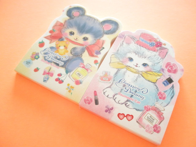 Photo1: 2 pcs Kawaii Cute Mini  Memo Pads Set Lemon *Charming Dreamy (887048)